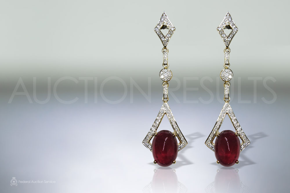 16.5ct (TW) Rubellite and Diamond Dangling Earrings sold for $4,000