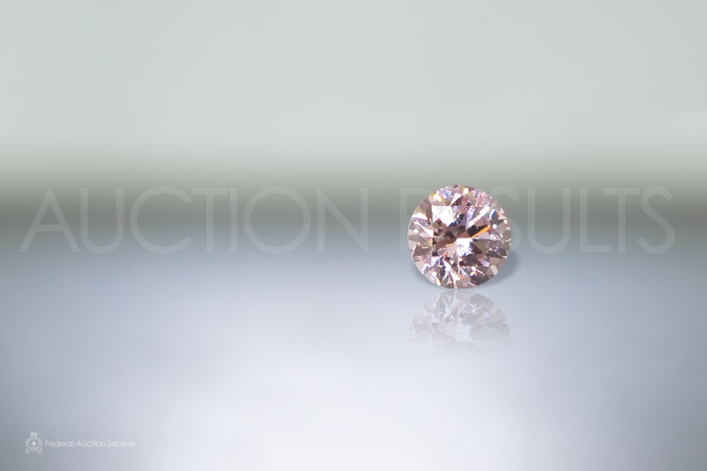 Loose 0.15ct Round Brilliant Cut 'Argyle Pink' Diamond sold for $3,000